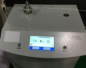 氦气谱捡漏仪